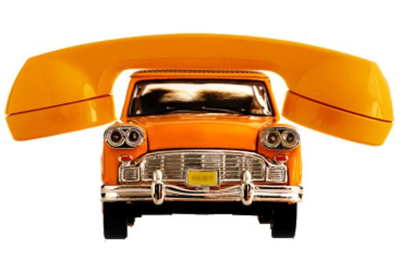 Как вызвать такси