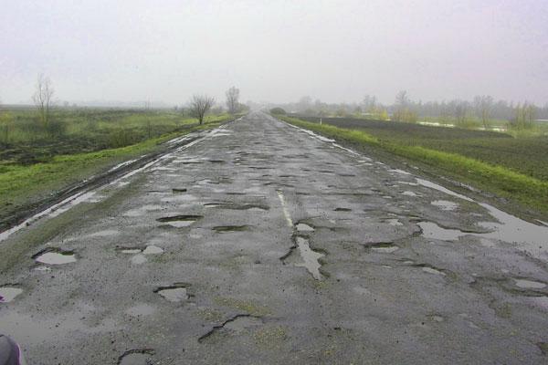 Состояние дорог в Украине в плачевном состоянии