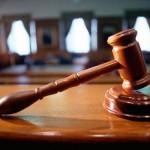 Лишение прав только через суд фото