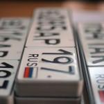 Восстановление номерного знака автомобиля