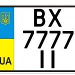 Зеленые номера на украинских автомобилях
