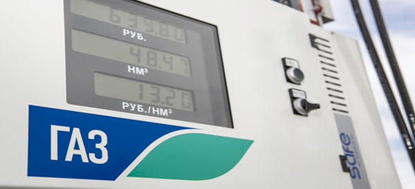 Переход на природный газ (фото-2)